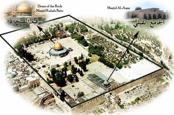 Masjid al-Aqsa and the Temple Mount